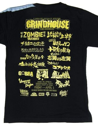 GRINDHOUSE BY HARDCC(イエロー)