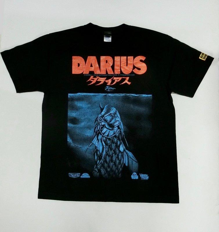 ダライアス(化石の王ブラック)