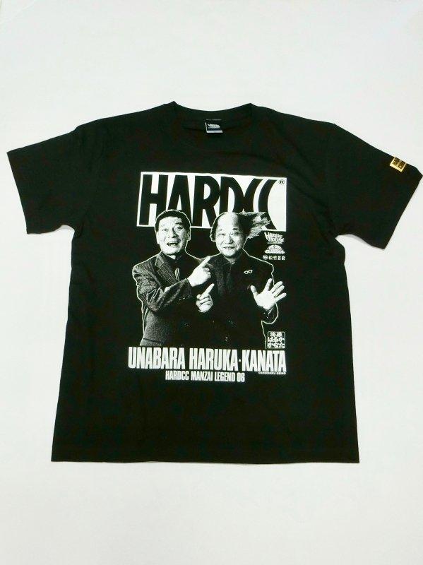 海原はるか・かなた(HARUKA・KANATAブラック)