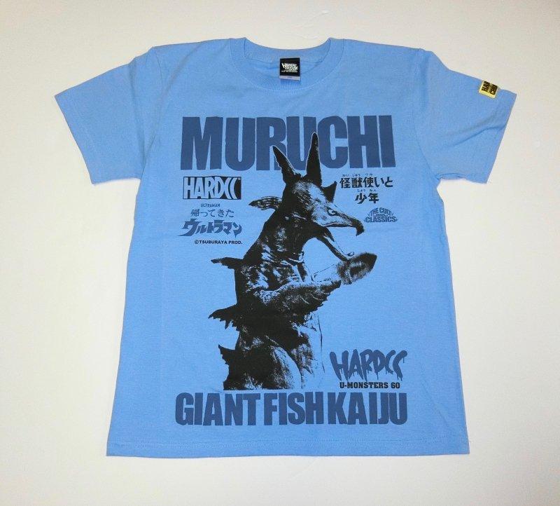 ムルチ(巨大魚サックス)