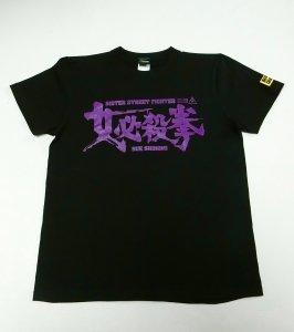 志穂美悦子 女必殺拳 -復刻版-(乱花血殺ブラック)