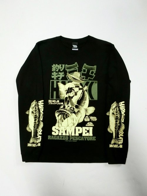 釣りキチ三平/湖の殺し屋ブラックバス長袖Tシャツ(外来種ブラック)
