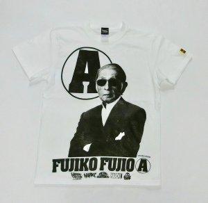 藤子不二雄(A)【FUJIKO FUJIO (A)-復刻版-】