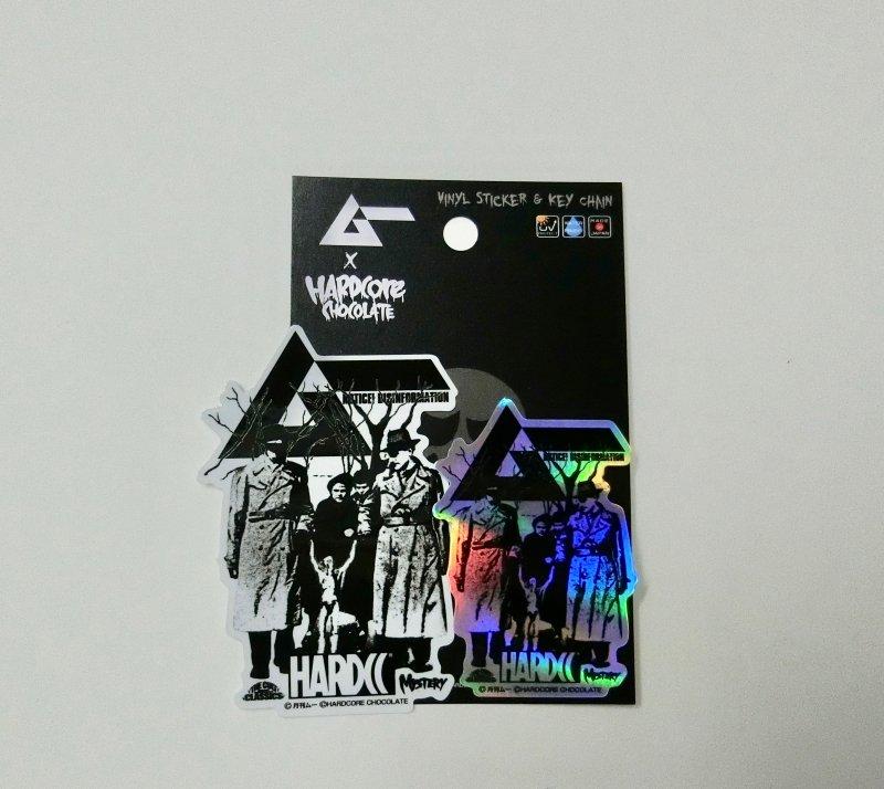 【月刊ムー】ビニールステッカー&ホログラムステッカーセット (囚われた異星人)