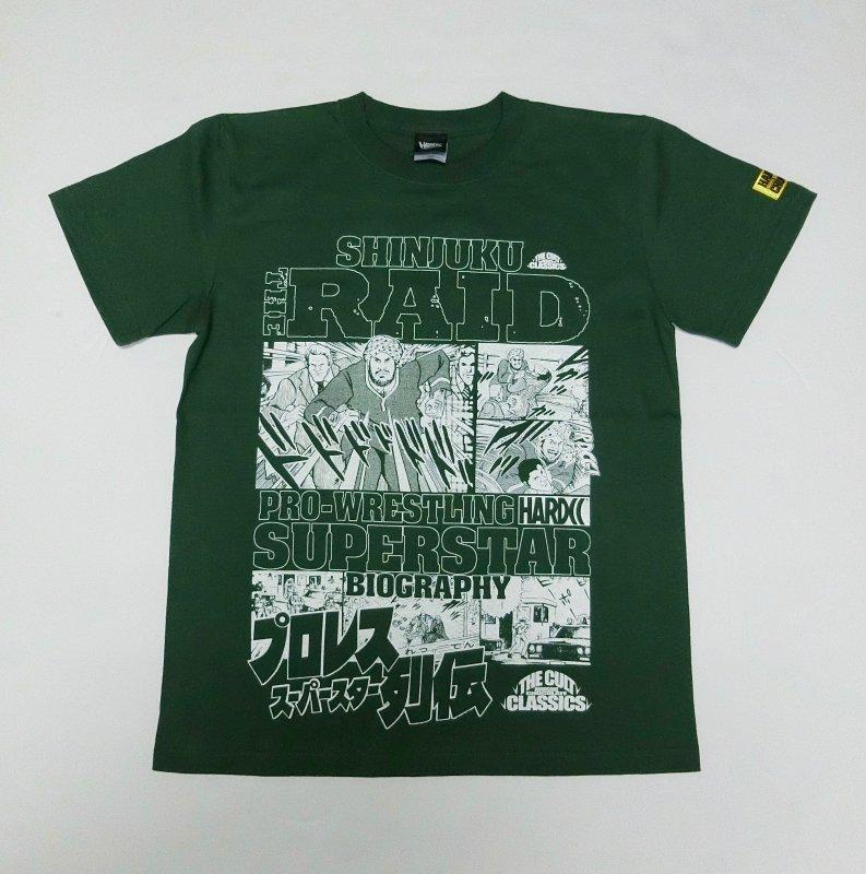 プロレススーパースター列伝/新宿襲撃事件(襲撃アイビーグリーン)