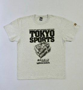 東京スポーツ×HARDCC(飛ばしオートミールカラー)