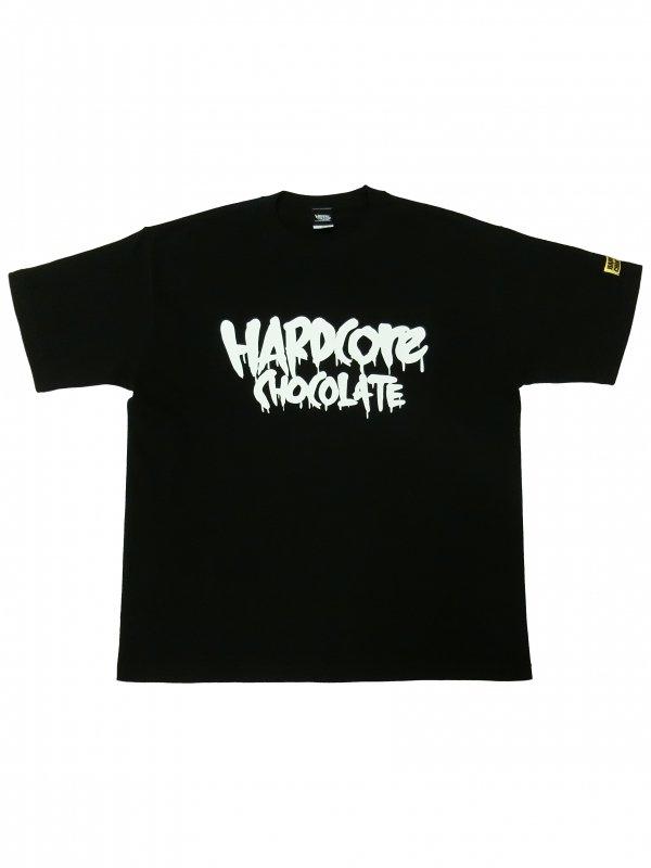 フルメルティッドハードコアチョコレート ビッグシルエットTシャツ(パラレル・ブラック)