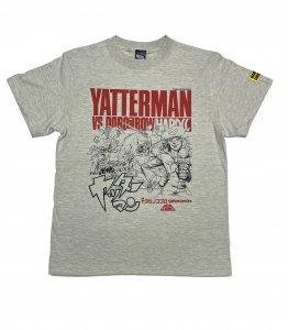ヤッターマン2021(YATTERMAN)(ポチッとなオートミール)
