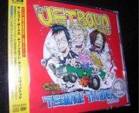 ティーンエイジ・サンダー・リヴィジテッド(CD)