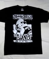 「混迷 1948/20XX」隆太、再び。