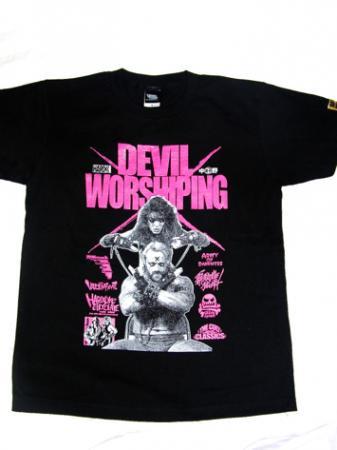 DEVIL WORSHIPING