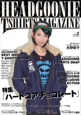 HEADGOONIE T-SHIRTS MAGAZINE vol.2