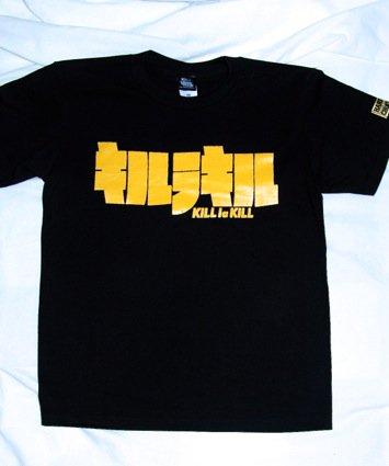キルラキル (KILL la KILL) 満艦飾マコ (ド天然イエロー)