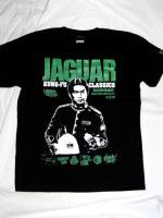 JAGUAR(モンキー・フィストグリーン)