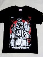 HAKAISHA