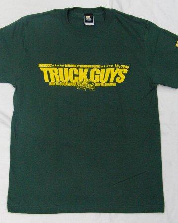 �ȥ�å���Ϻ (TRUCK GUYS)