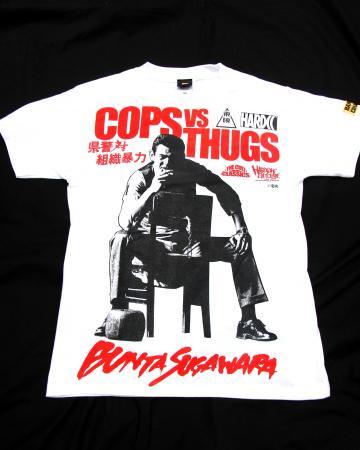 県警対組織暴力(COPS VS. THUGS)
