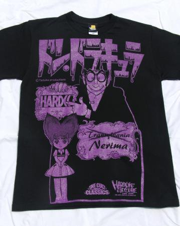 ドン・ドラキュラ / Vampire from Nerima