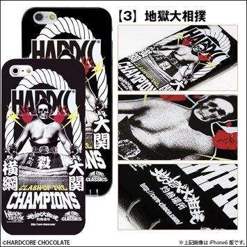 地獄大相撲 iPhoneケース