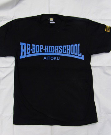 BE-BOP-HIGHSCHOOL-TEEN AGE VIOLENT SPORTS CLASS OF '83