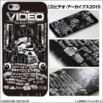ビデオ・アーカイブス 2015 iPhoneケース