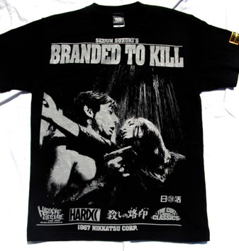 ���������-BRANDED TO KILL-��(���;�&������)
