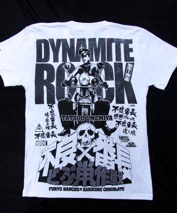 ������Ĺ - DYNAMITE ROCK- (�ߵ�ä��)