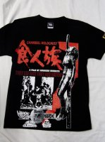 食人族 -Cannibal Holocaust-