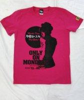 月曜日のユカ -ONLY ON MONDAYS- (加賀まりこ)