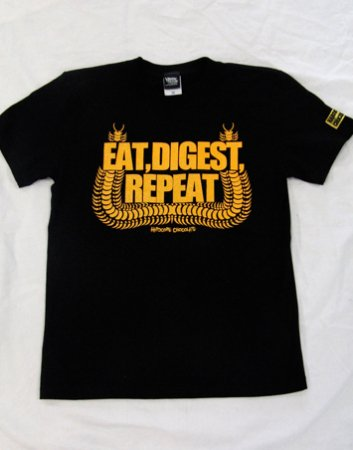 ムカデ人間3 - EAT, DIGEST, REPEAT -
