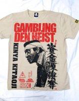 資金源強奪(GAMBLING DEN HEIST)