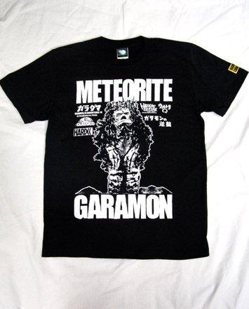 ガラモン(隕石怪獣ホワイト)