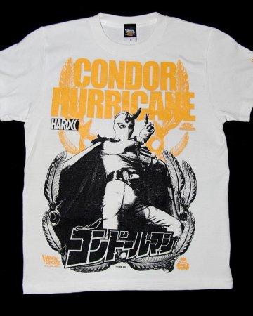 コンドールマン(CONDOR HURRICANE)