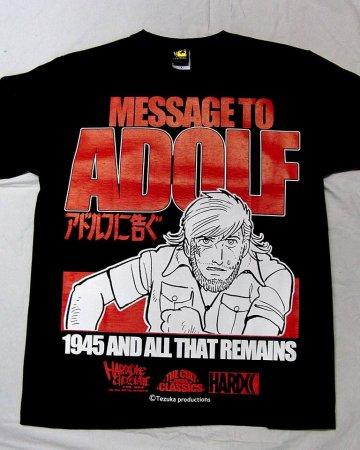 アドルフに告ぐ / MESSAGE TO ADOLF
