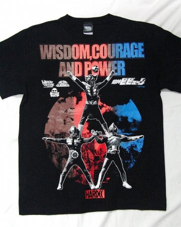 超神ビビューン(WISDOM, COURAGE AND POWER)