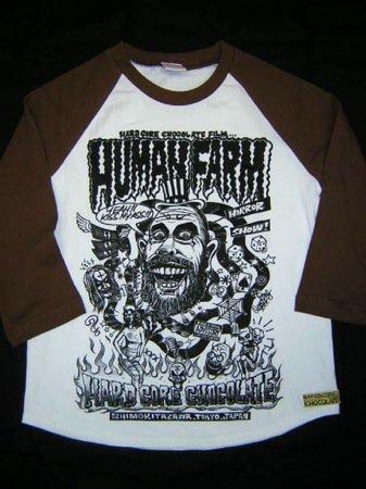 HUMAN FARM(ブラウン)