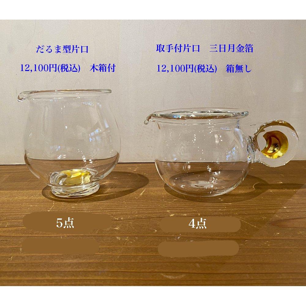 マグカップ 耐熱 ガラス