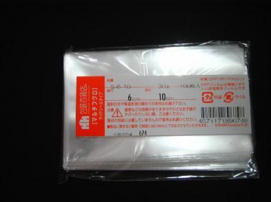 OPP袋サイドシール S-6×10(100枚)