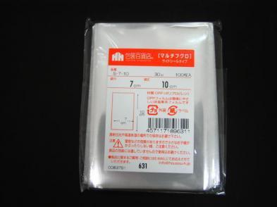 OPP袋サイドシール S-7×10(100枚)
