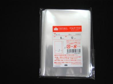 OPP袋サイドシール S-8×12(100枚)