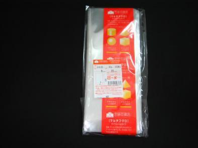 OPP袋サイドシール S-9×25(100枚)