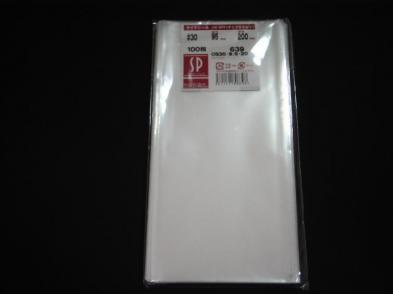 OPP袋サイドシール S-9.5×20(100枚)