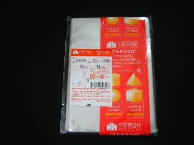 OPP袋サイドシール S-10×15(100枚)