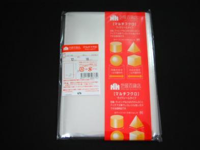 OPP袋サイドシール S-12×18(100枚)