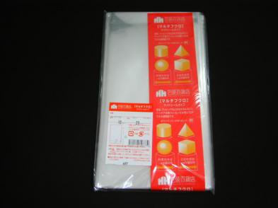 OPP袋サイドシール S-12×23(100枚)