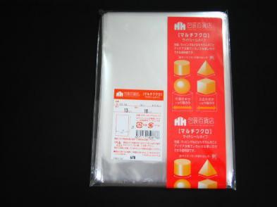OPP袋サイドシール S-13×18(100枚)