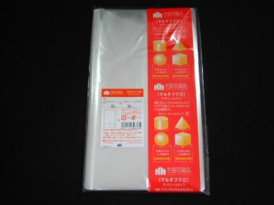 OPP袋サイドシール S-13×24(100枚)