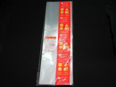 OPP袋サイドシール S-13×46(100枚)