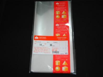 OPP袋サイドシール S-14×30(100枚)