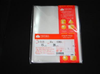 OPP袋サイドシール S-15×20(100枚)